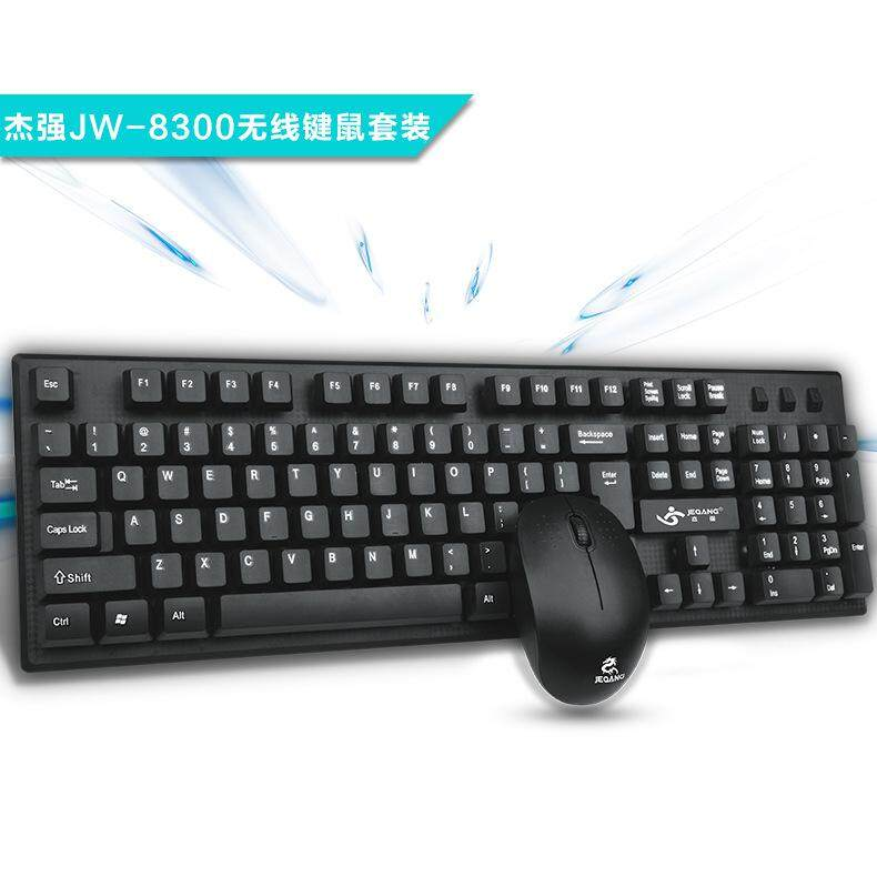 JW8300 Wireless Mouse And Keyboard Set Keyboard And Mouse Full Set Of Desktop Notebook Impulse (Black)