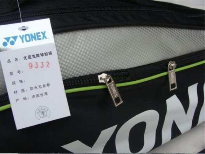 ... Yonex 9332 Badminton Bag Double Zips Bag with Shoes Compartment + 2 Main Packets 2 Main ...