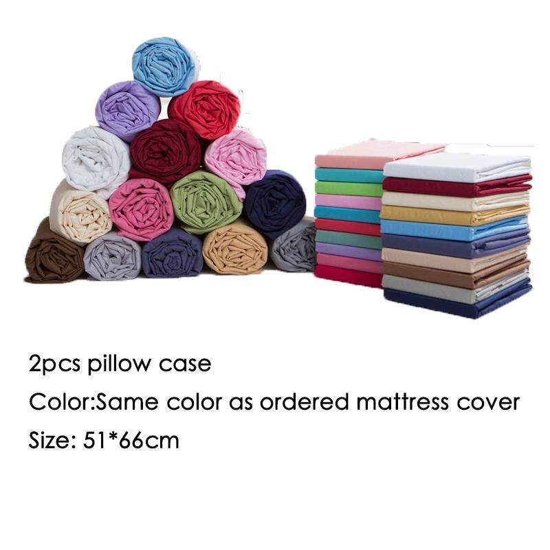 Colorful Non-slip Mattress Cover Solid Color Bed Mattress Protectors (without pillowcase)