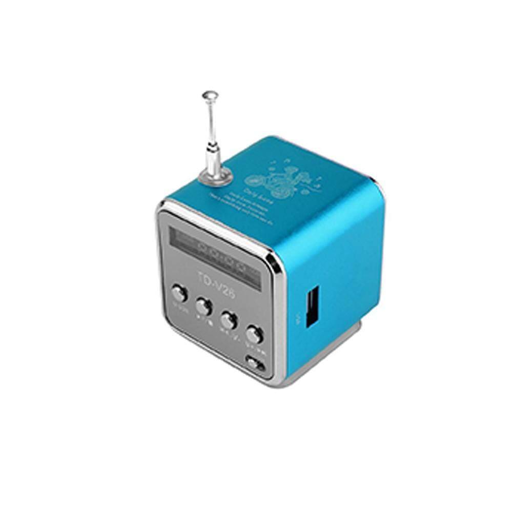 SunnyShop Mini Micro USB Stereo Loa Di Động Nghe Nhạc FM Đài Phát Thanh cho MÁY TÍNH MP3/4 Máy Tính Xách Tay