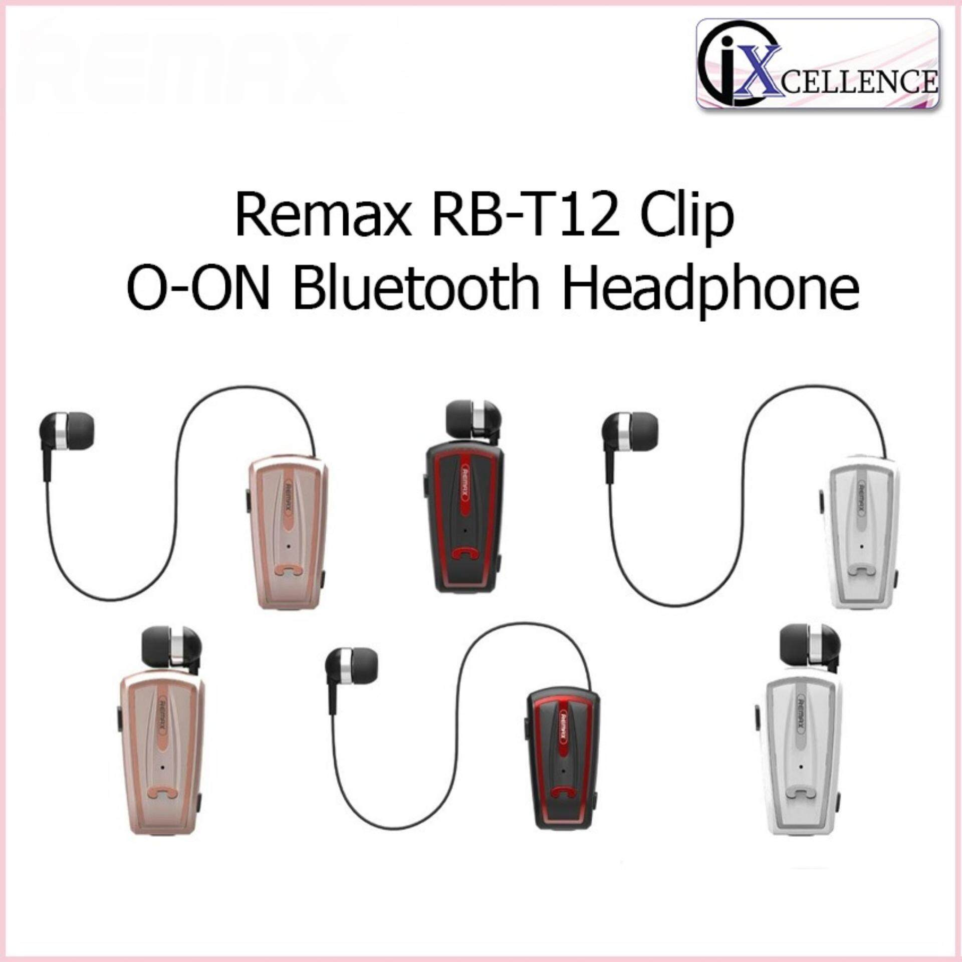 Remax RB-T12 Image