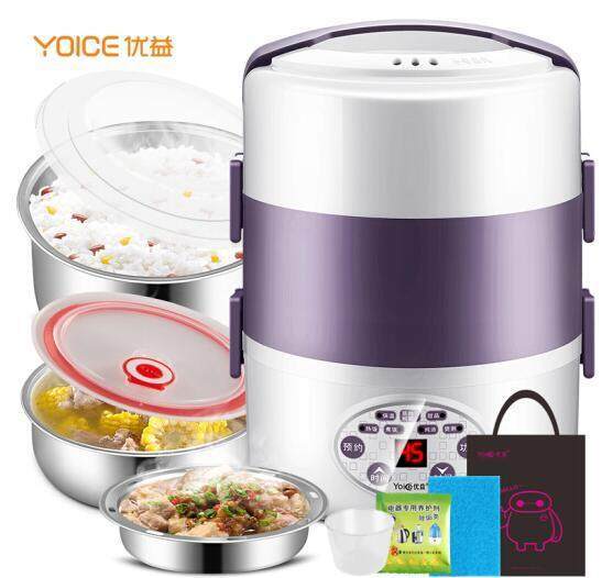 Yoice 2l 3-Layer Multifunction Electric Lunch Box With Three Stainless Steel Bowl Y-Dfh11 By Bermoon.