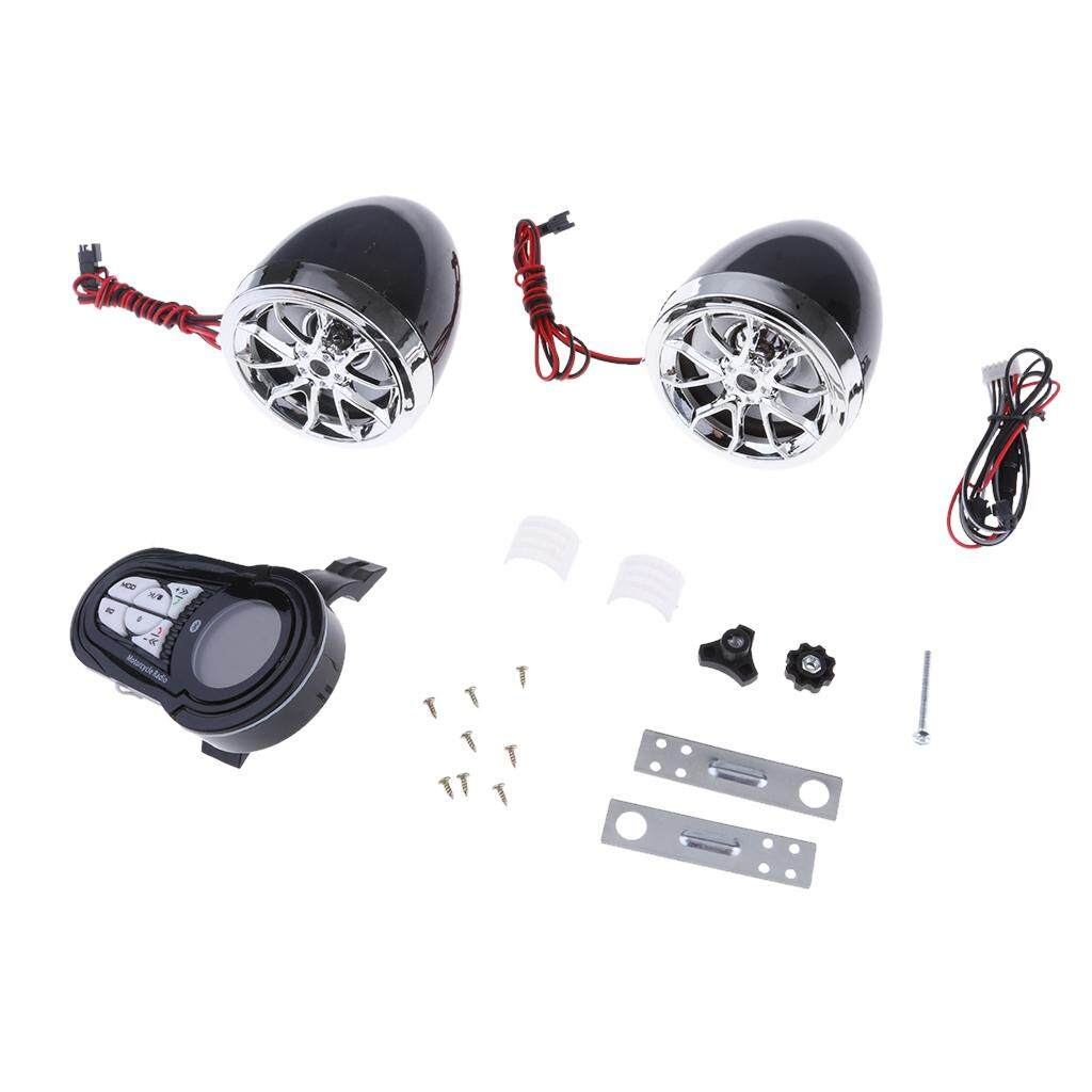 Miracle Shining Universal Motorcycle Waterproof Audio Sound System Stereo Speakers FM Radio