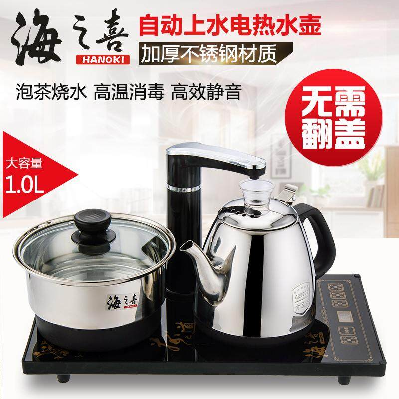 The full-automatic top canteen electricity hot water pot pumps water a machine to make tea to boil water to give or get an electric shock a tea stove to cook tea set three to unite as one to boil canteen