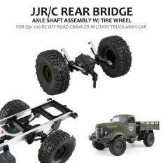JJR Phụ kiện cầu trục sau kèm bánh lốp xe cho xe tải quân sự điều khiển từ xa Q61 1/16 – INTL
