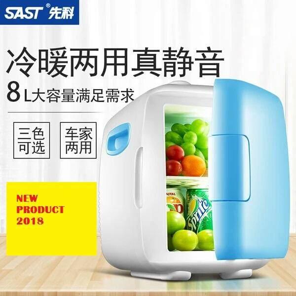 2018 SAST Mini Fridge Refrigerator 8L – Use at Car or Home [Ready stock]