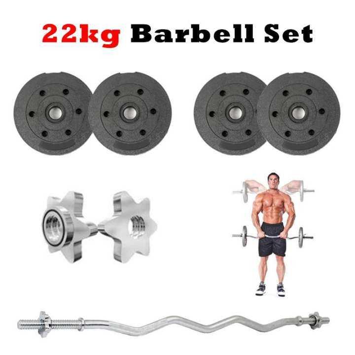 Lazada Dumbbell Set: SellinCost Barbell Set 22kg Bumper Weight Plate 5kg X 2
