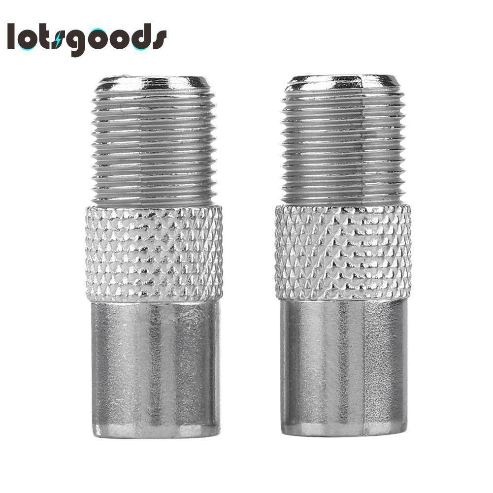 2pcs Zinc Alloy F Female to F Male Connector 9.5TV Antenna Coaxial Adapter(Silver)