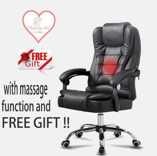 [Ready Stock] Premium Love home computer chair office chair Gaming Chair seat leather lying boss chair desk chair lift chair massage chair