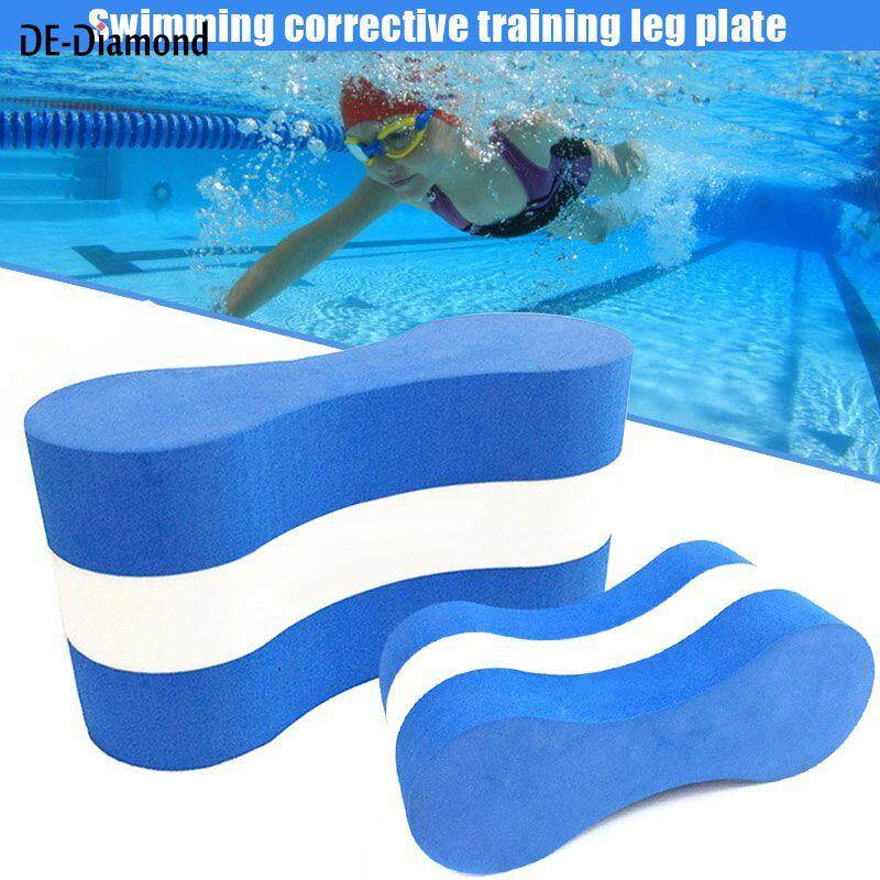 DE Swimming Pool Practice Training EVA Foam Pull Buoy Float Kickboard for Kids Adults