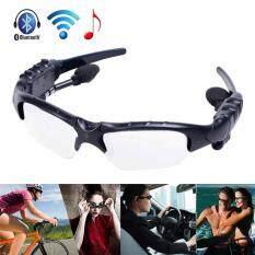 Kính Bluetooth Lắc Lư, Tai Nghe Kính Râm Thể Thao Không Dây Bluetooth 4.1 Âm Thanh Nổi Thông Minh-Quốc Tế