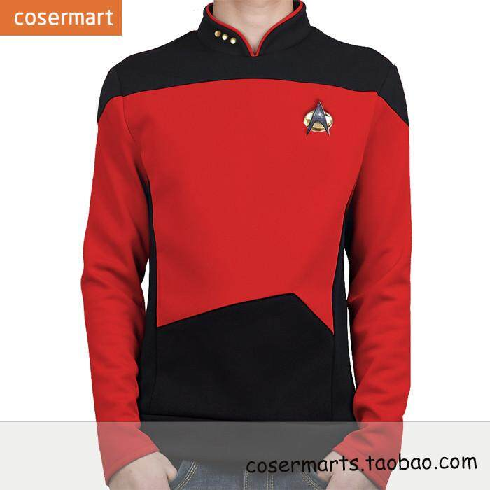 [Cosermart Words】 Star Trek Next Generation Series TNG Uniform Cosplay Clothing
