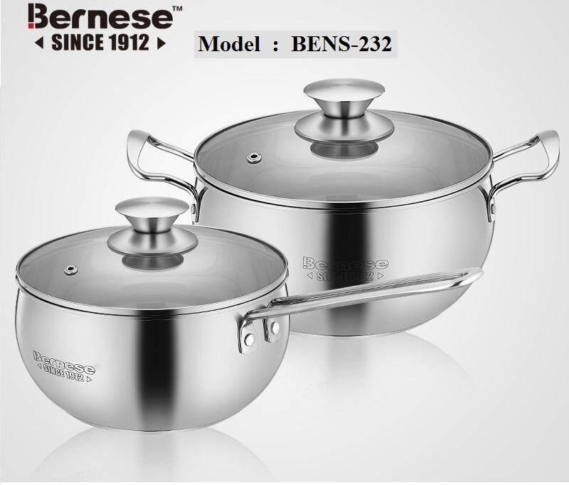BERNESE STAINLESS STEEL COOKWARE 2PCS/SET BENS-232