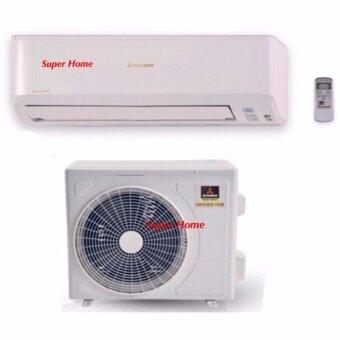 Mitsubishi SRK18YN & SRC18YN 2.0hp DC Inverter with ionizer Air Conditioners