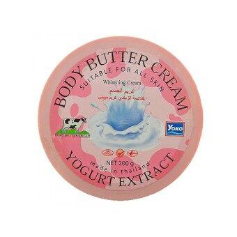 YOKO BUTTER CREAM SERIES 200G - Yogurt Extract