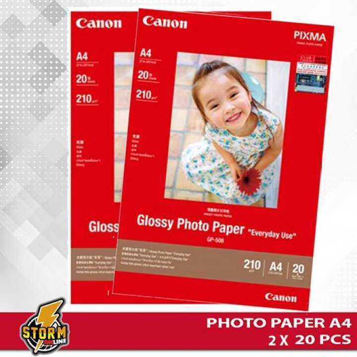 CANON GP-508 A4 (20 PCS) GLOSSY PHOTO PAPER X 2 PACKS