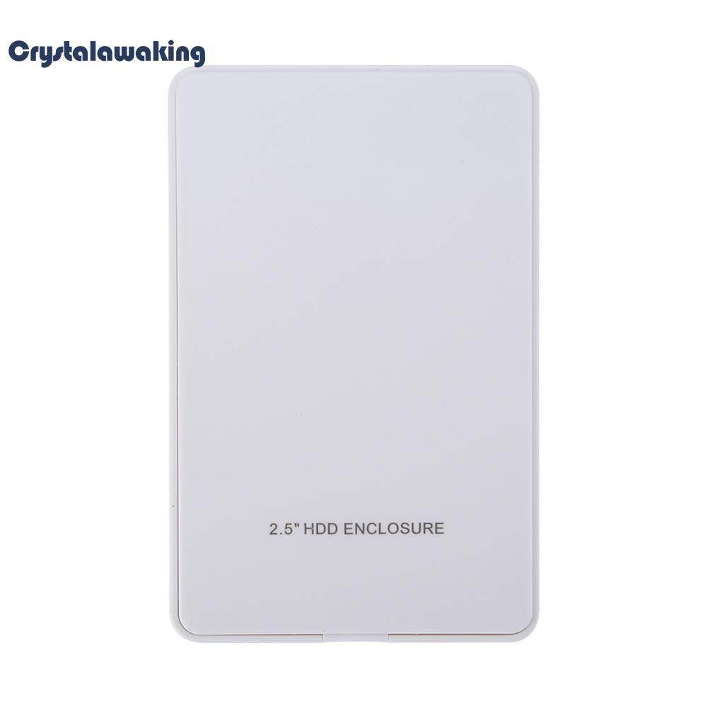 ABS 2.5in IDE Hard Disk Drive Enclosure USB 2.0 External HDD Case Box White