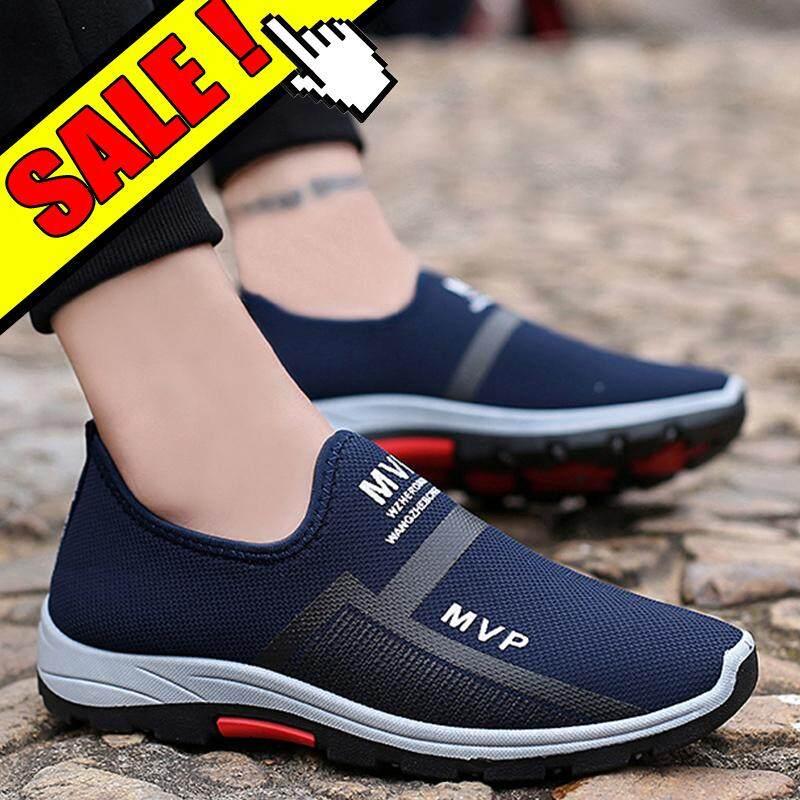 ... Luar Ruangan Sepatu Sepatu Basket Pria. 240.000 · Yealon Sepatu Sneaker  Sepatu Kets Pria Pria Sepatu Lari untuk Pria Sepatu untuk Pria Sepatu Selip d0b4f3604c