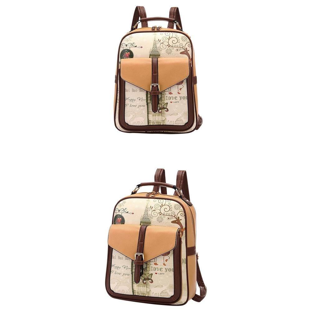 Women Korean Graffiti PU Backpack Fashion Shoulder Bags for Students - intl