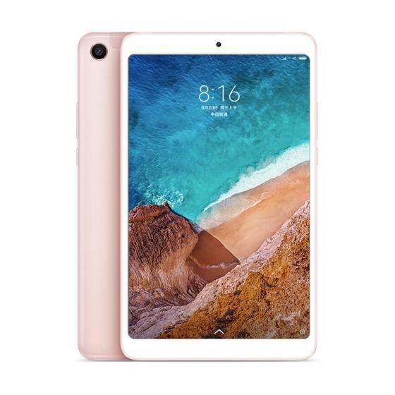 Xiaomi Mi Pad 4 Tablet PC 8.0 inch MIUI 9 Qualcomm Snapdragon 660 Octa Core 4GB