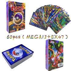 Nhà Lớn Flash Pokemon Thẻ Game MEGA Thẻ Cực Hiếm Mega EX Phổ Biến Thương Mại