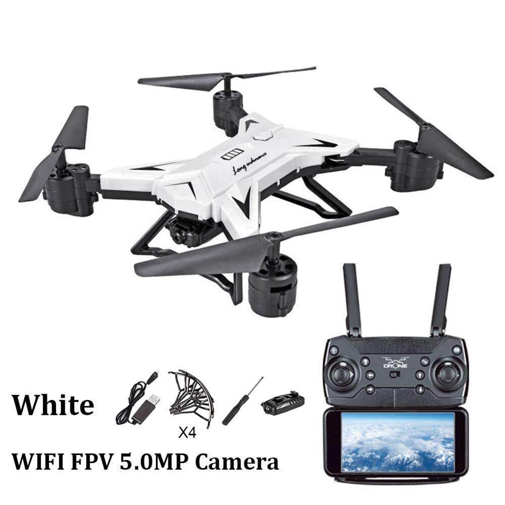 Ryt KY601S Baterai Tahan Lama Lipat Foto Udara Drone Ketinggian Terus Four Axis Pesawat Akses Internet Nirkabel Transmisi Gambar Pengendali Jarak Jauh