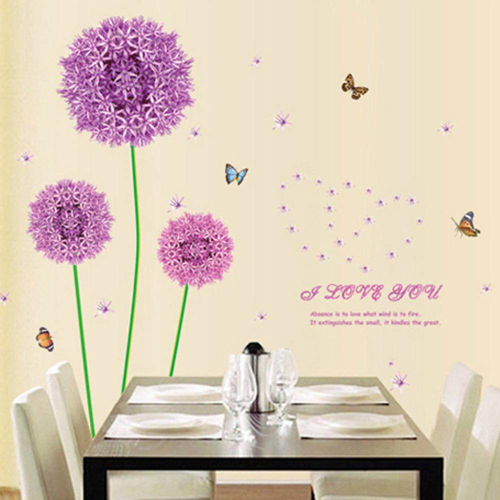 Purple Dandelion Flower PVC Wall Decals DIY Home Sticker WallPaper Vinyl Wall arts Pictures Removable Murals For House Decoration Baby Living Rooms Bedroom Toilet
