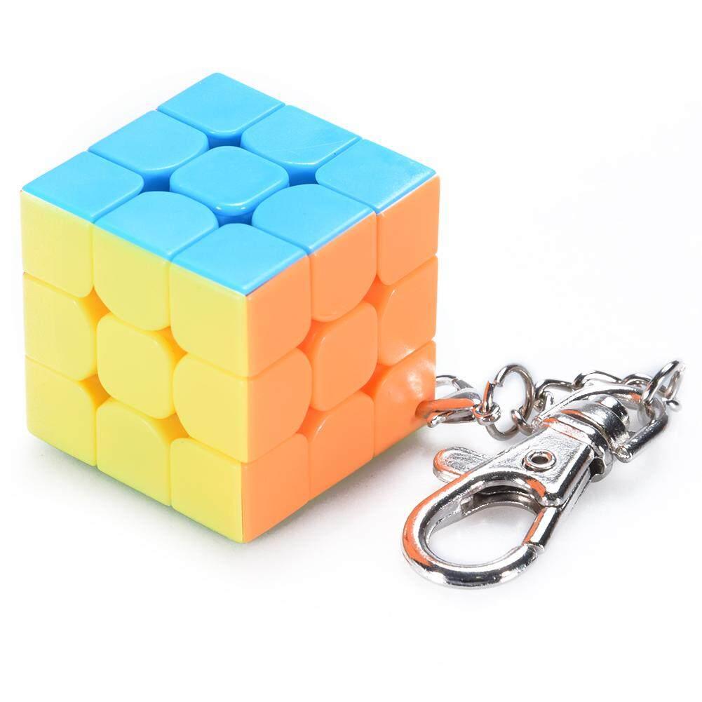 3cm Mini Small 3x3 Magic Cube Key Chain Smart Cube Toy & Creative Key Ring Decoration