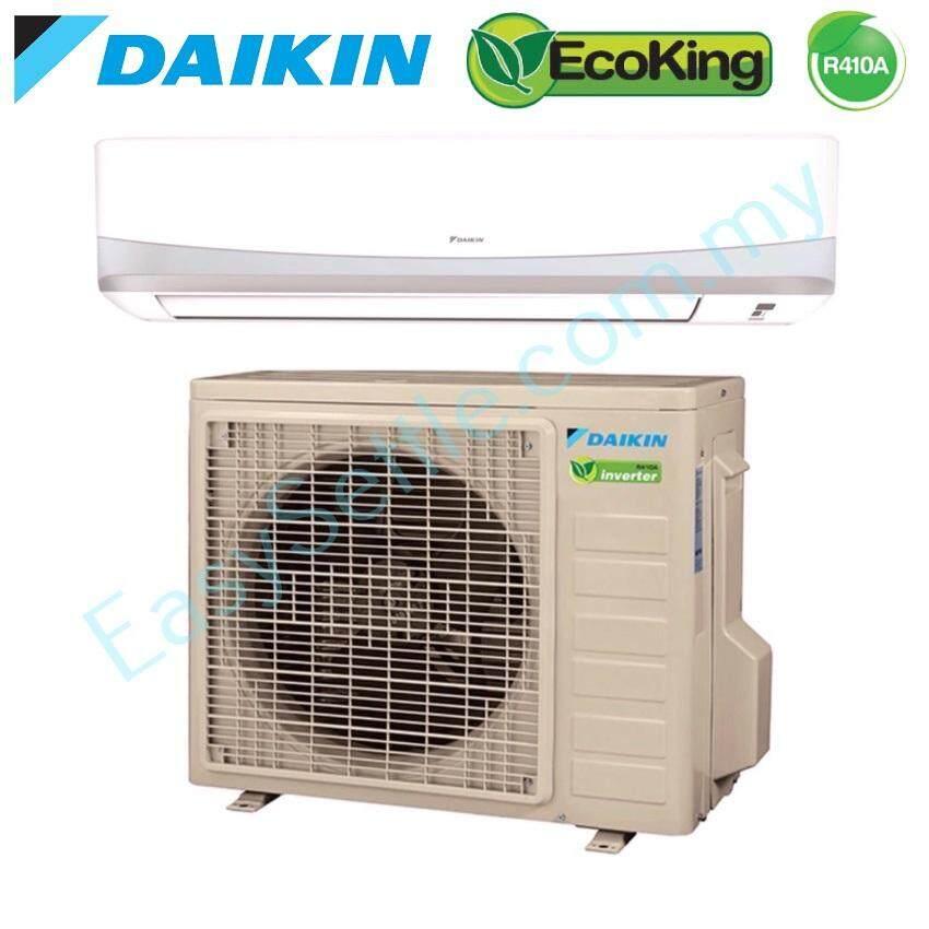 Daikin FTK25Q/RK25C 2.5hp R410 Inverter Wall Mount Single Split Air-conditioner +Free Gift