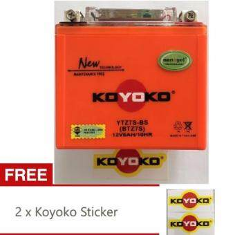 Koyoko Nanogel Maintenance Free Battery (YTZ7S)