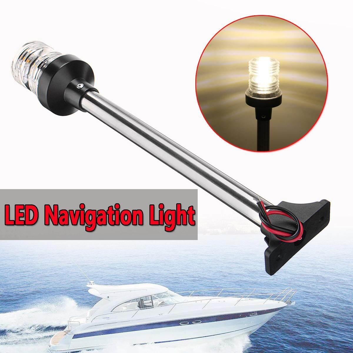LED Marine Boat Yacht Navigation Anchor White Light All Round 360° Waterproof