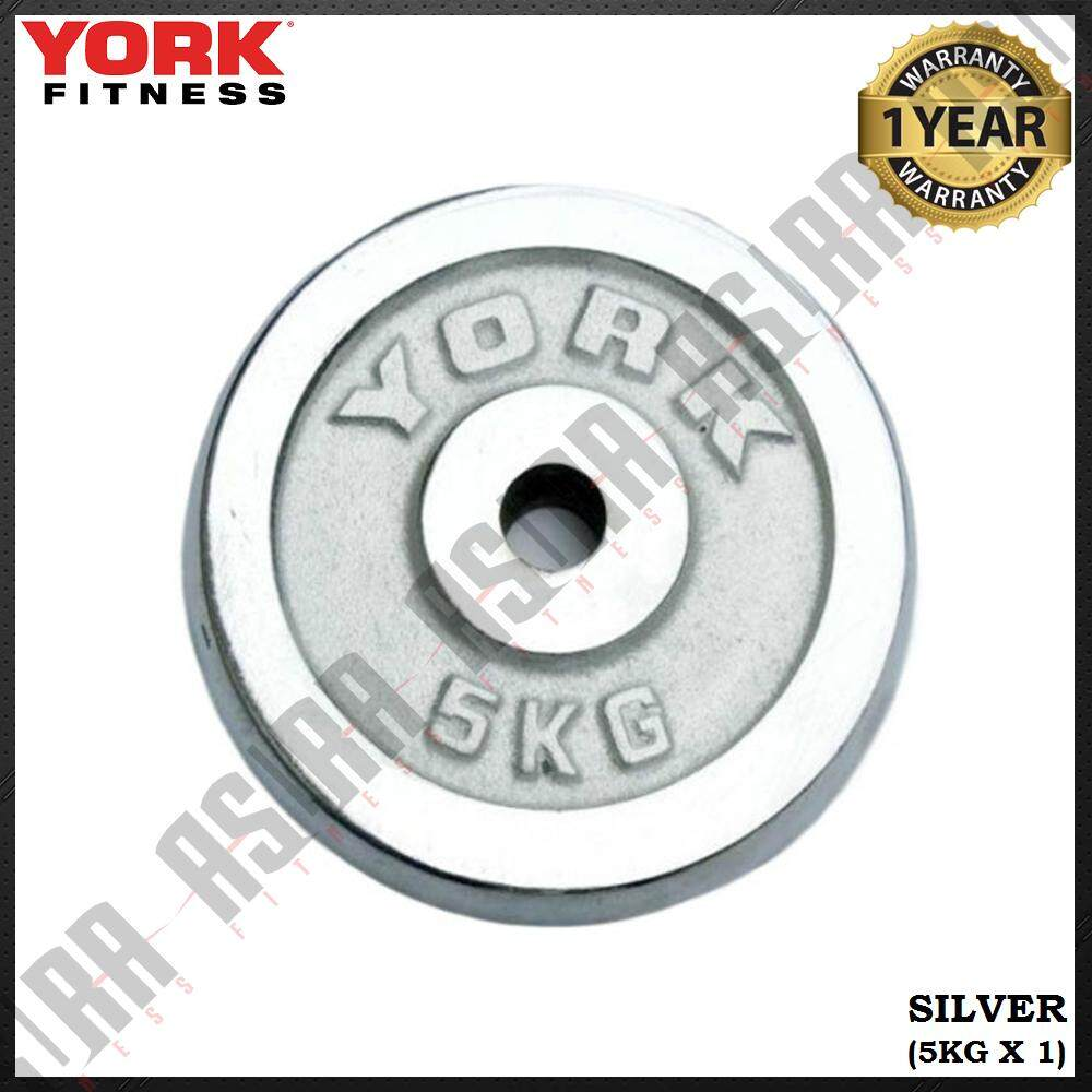 YORK Fitness 5kg Weight Plates (1 Piece) - Silver