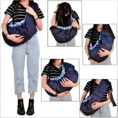 Adjustable Side Carry Newborn Baby Wrap Carrier Front Facing Infant Sling #2 – intl