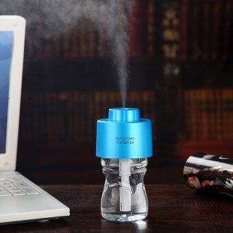 The Second Generation Of Dual-use USB Interface Onboard Computer Modeling Night Light Humidifier Bottle - Blue ( With A Bottle ) (Color:As First Picture)
