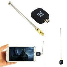 ERA Mini Micro USB DVB-T Digital Mobile TV Tuner Receiver for Android 4.1-5.0 – intl