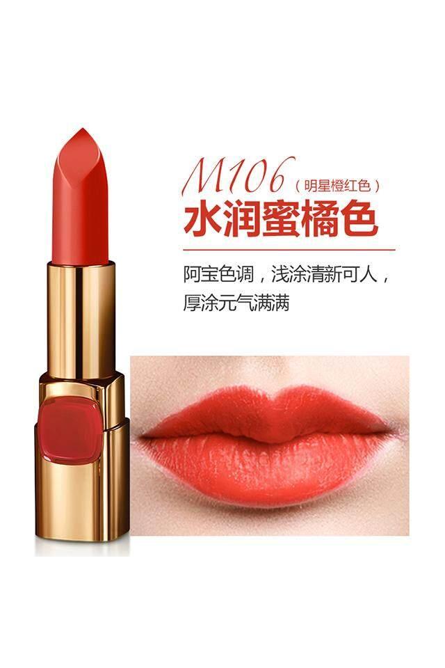 Buy maternal matte matte lipstick lasting moisturizing bite lip non-decoloration non-stick cup(M106 orange honey)