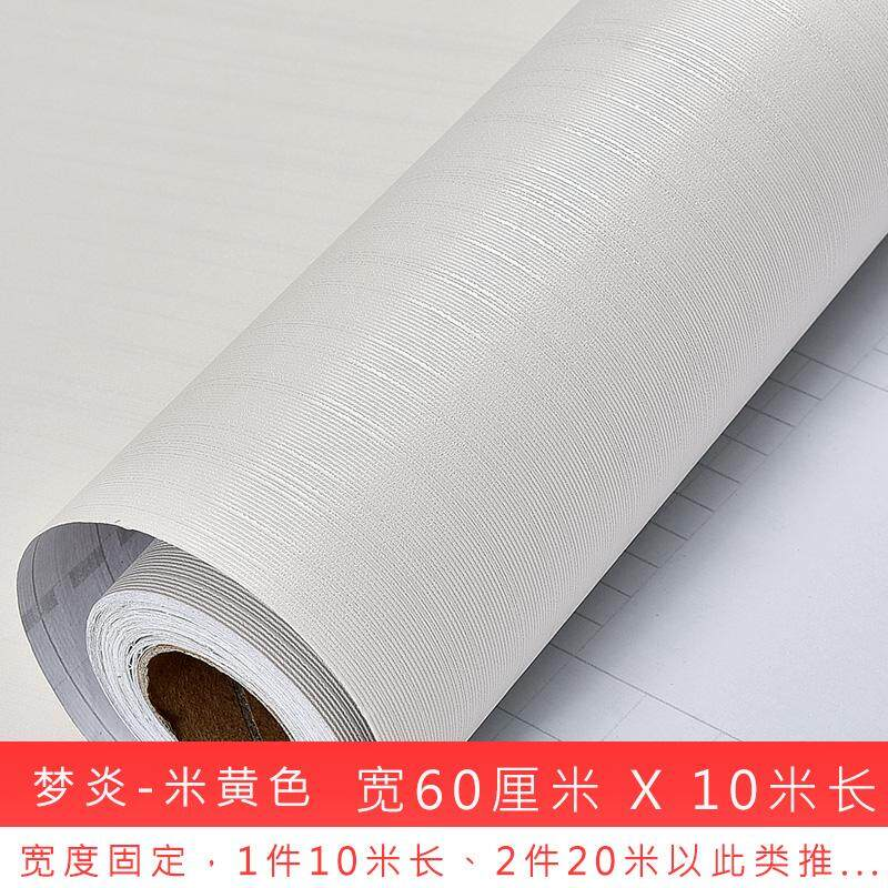 Wallpaper self-adhesive bedroom warm 10 meters 60cm wide plain wallpaper waterproofing European pure color background wall dormitory decoration