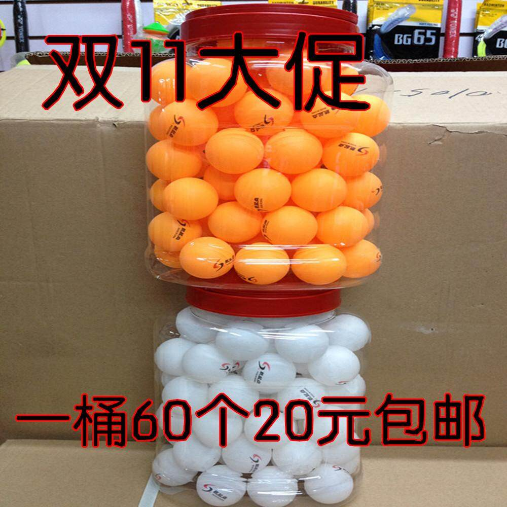 Ping pong ping pong new point of ping 60 pongs ping one pack pong departure