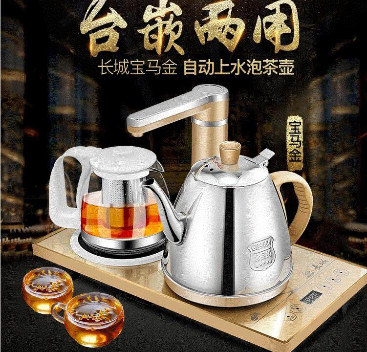 Electromagnetism teapot suit the full-automatic top water electricity hot water pot pump water to cook the tea intelligence electricity tea set a stove to burn