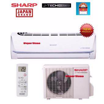 Sharp J-Tech Inverter AHX18UED & AUX18UED 2.0hp Inverter Split Air-Conditioner - R410a
