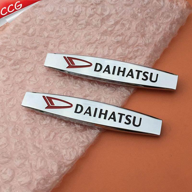 Shuaizhong 2 Pcs Panas Daihatsu Pico Bahan Copen Sirion Stiker Mobil Logo Sisi Emblem Ekor Lencana Otomatis Belakang Dekorasi Stiker