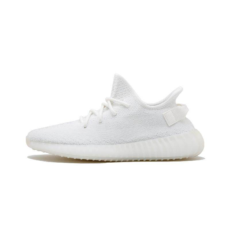 b9163e30cb7ea5 Adidas YEEZY BOOST 350 V2 CP9366 Men s Sport Fashion Running Shoes Sneakers  ETA-Delivery 7