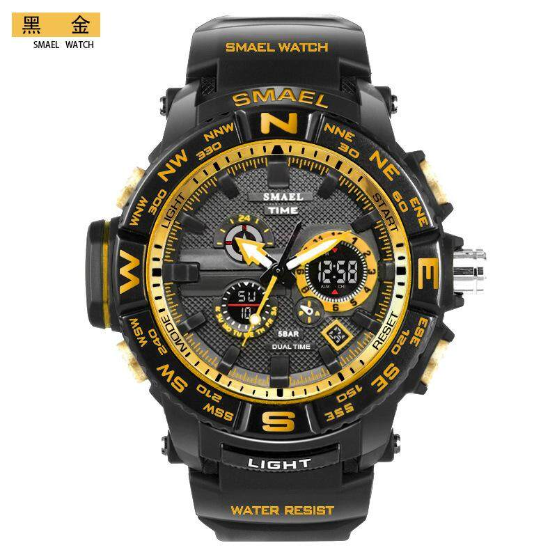 SMAEL 1531 Sports Watch For Men Big Dial Digtal Fashion Quartz Military 50m Waterproof LED Luxury Casual Outdoor Army Watch