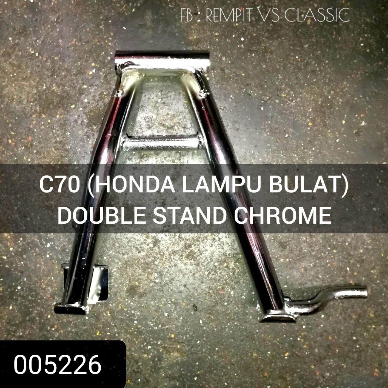 C70 (honda Lampu Bulat) Double Stand Chrome By Rempit Vs Classic.