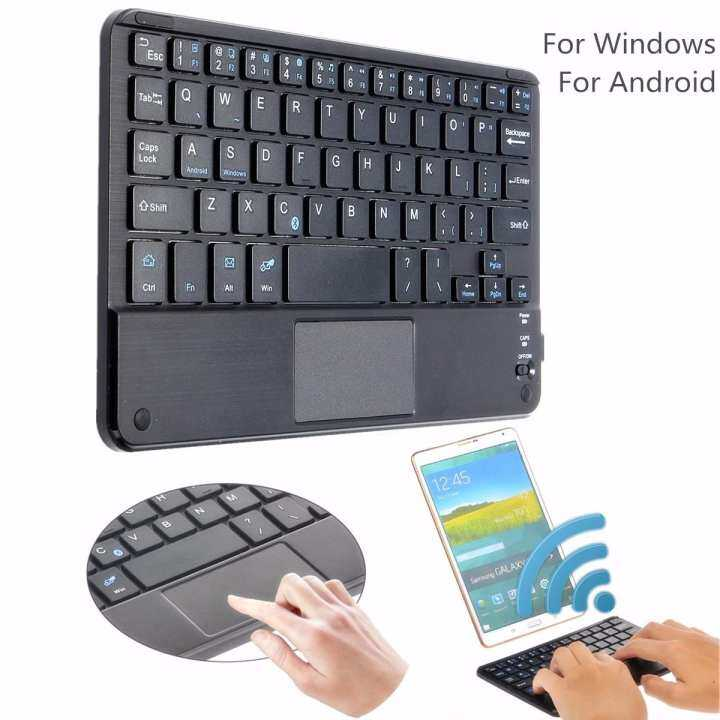 mini wireless bluetooth 3 0 keyboard with touchpad for android windows tablet lazada. Black Bedroom Furniture Sets. Home Design Ideas