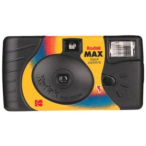 ทิ้งกล้อง Kodak [Camera] 3 แพ็ค
