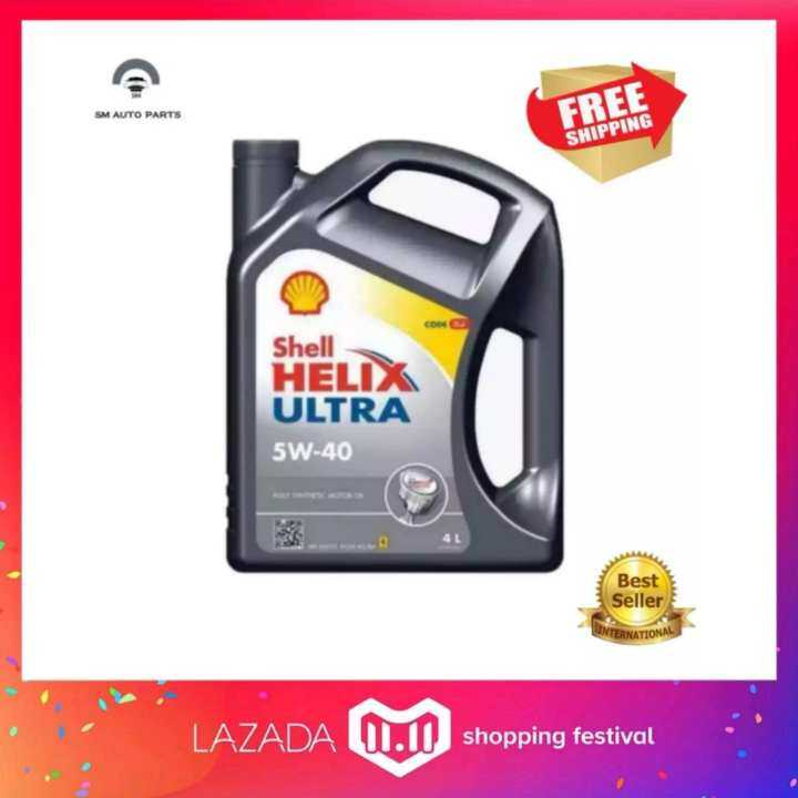 shell helix ultra fully synthetic 5w 40 engine oil 4l. Black Bedroom Furniture Sets. Home Design Ideas