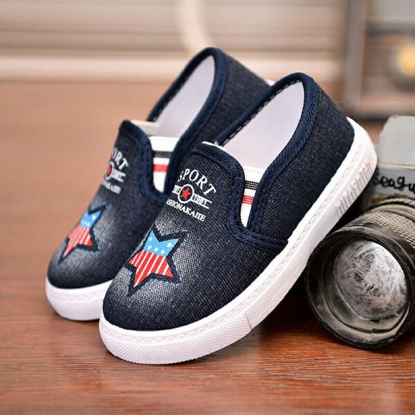 Giày Vải Tiantian Cho Trẻ Em Gia Đình, Với Một Bàn Đạp Giày Vải Mới