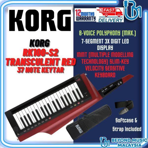 Korg RK-100S 2 (Red) Keytar (Korg RK100S-2/Korg RK100S2) Malaysia