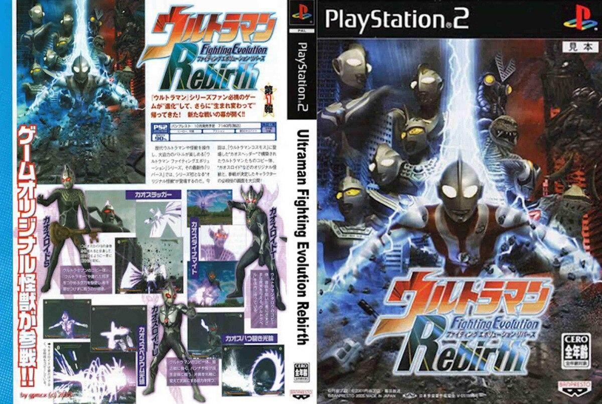 Ps2 Ultraman Fighting Evolution Rebirth Copy Disc Lazada